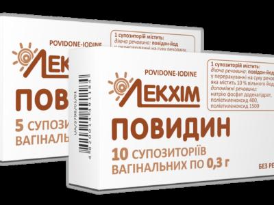 https://mobil-medical.com/wp-content/uploads/2018/08/О_М_Повидин-супозиторії-вагінальні-по-03-г_180917_Re-registration-2-400x300.png