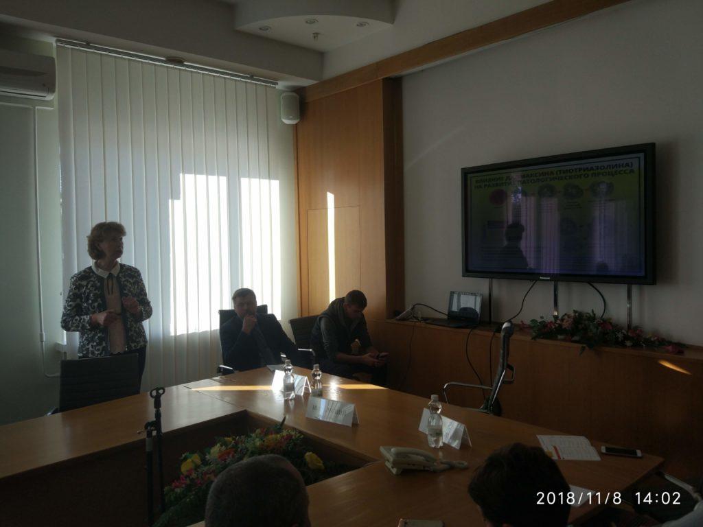II Израильско-Украинский научный симпозиум