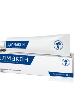 https://mobil-medical.com/wp-content/uploads/2020/06/Далмаксин-мазь-1-250x370.png